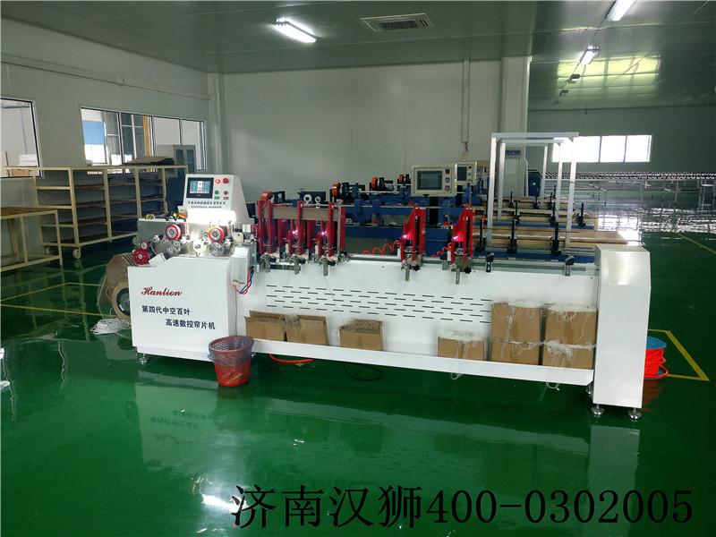 济南汉狮中空百叶玻璃展示